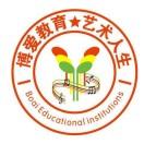 长治博艺幼儿园