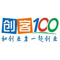 创客100