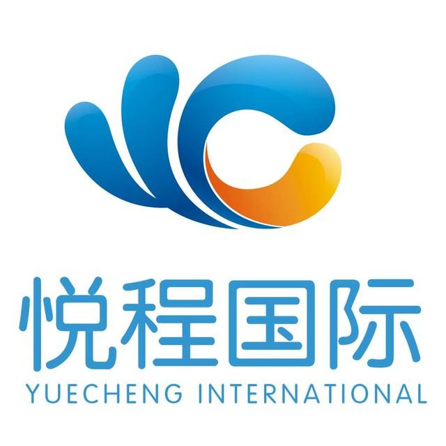 湖南省悦程国际