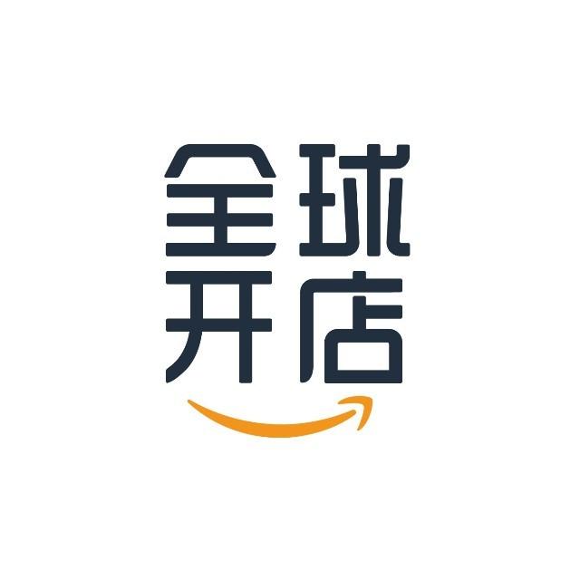 アマゾンは世界中に店舗をオープンしています