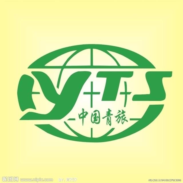 河南省中国青年旅行社第二门市部