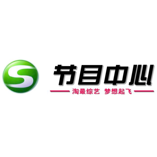 甘肃省广播电影电视总台节目中心