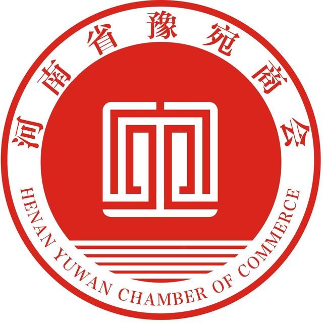 河南省豫宛商会