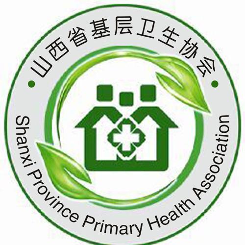 山西省基层卫生协会