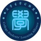 XPU学习联盟