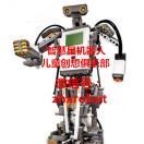 智慧星机器人