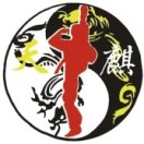 义乌市天麒国际跆拳道