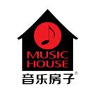 天津音乐房子