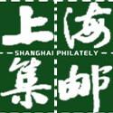 上海市集邮总公司