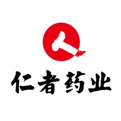 仁者药业江苏省区
