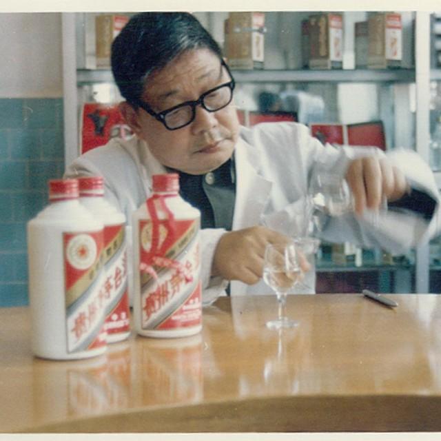 贵州茅台镇酱父酒吉林省总代理