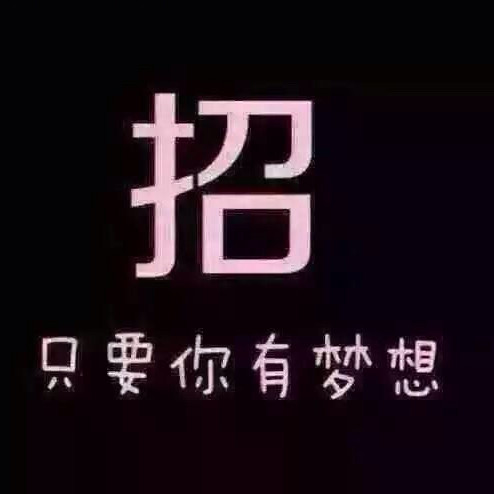 台湾神仙膏官网批发价