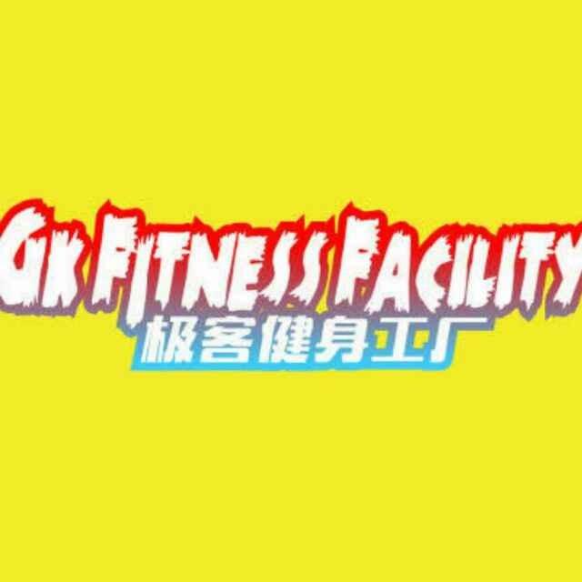 极客健身旗舰店微信小程序