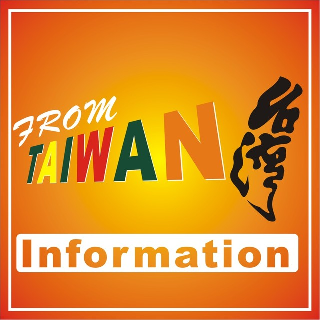 台湾优品讯息平台