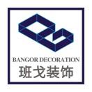 bangor2015