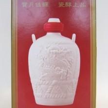 台湾金门商品销售平台