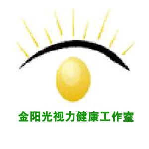 安阳金阳光视力健康工头像图片