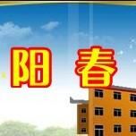 北京市丰台区阳春小学