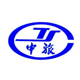 黑龙江省中旅国际旅行社销售部
