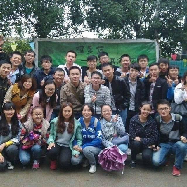 贵州省务川中学在京校友会
