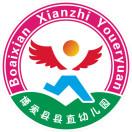 博爱县县直幼儿园