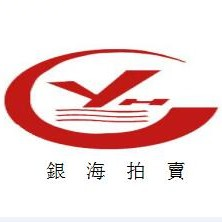 江西省银海拍卖公司