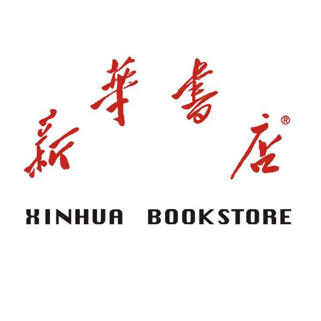 番禺新华书店头像图片