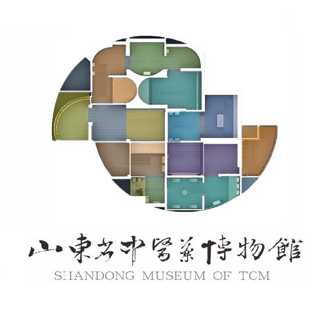 山东省中医药博物馆