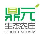 鼎元生态农庄