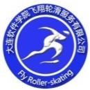 飞翔轮滑服务有限公司1