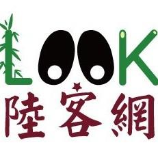 台湾陆客网