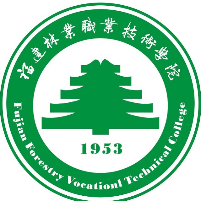 福建林业职业技术学院图书馆