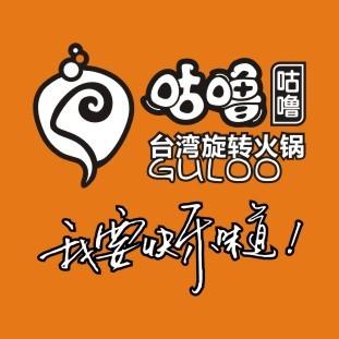 咕噜咕噜台湾旋转火锅