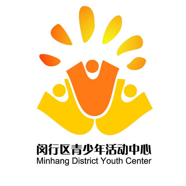 上海市闵行区青少年活动中心
