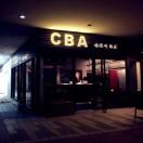 CBA精酿联盟