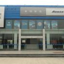 肥东安瑞汽车销售有限公司