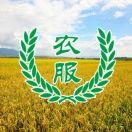 北岗乡农业公共服务中心