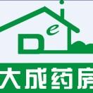 德阳大成健康生活馆