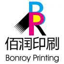 广州市佰润印刷有限公司