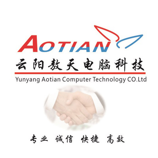 重庆市云阳敖天电脑科技