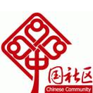 上栗镇滨河社区