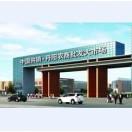 中国供销农商信息平台
