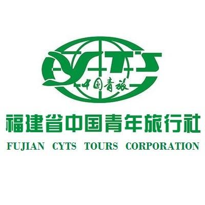 福建省中国青年旅行社订阅号