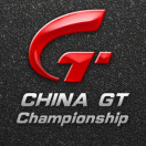 ChinaGT中国超级跑车锦标赛