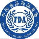 嘉鱼县食品药品监督管理局