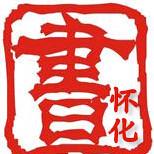 湖南省怀化市图书馆