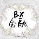 B丶x金融俱乐部