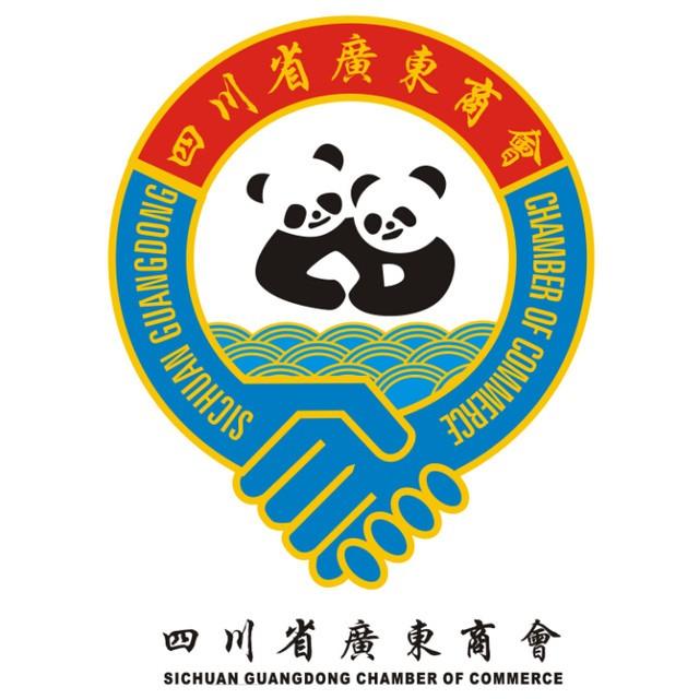 四川省广东商会