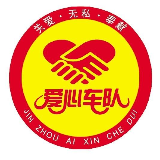 晋州市爱心车友协会