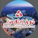 徐州三胞国际广场